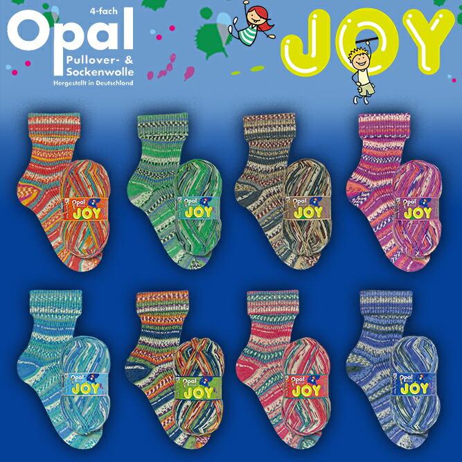 Opal Joy(ジョイ)
