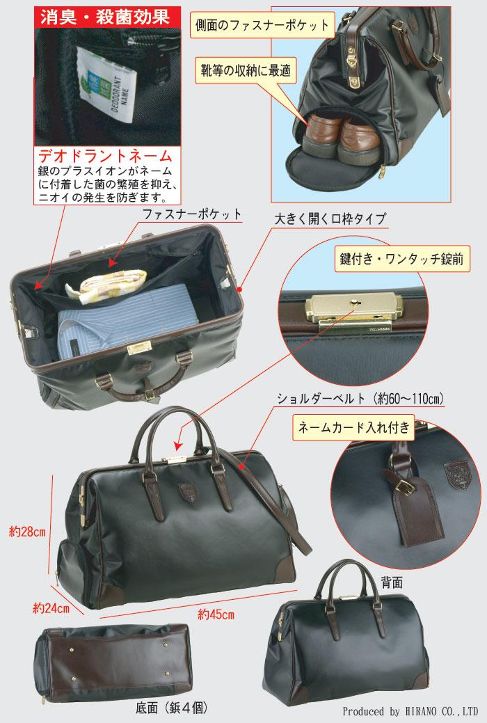 06b0021b3604 楽天市場】ボストンバッグ 旅行用 便利グッズ メンズ 旅行バッグ ...