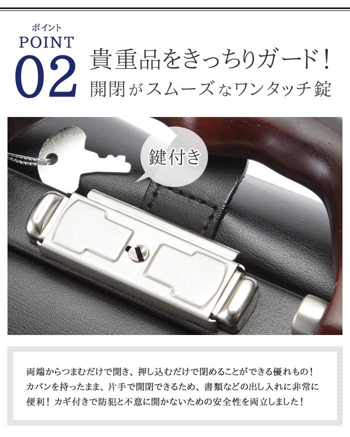 #10429 ワンタッチ錠、鍵もついているので荷物も安心!