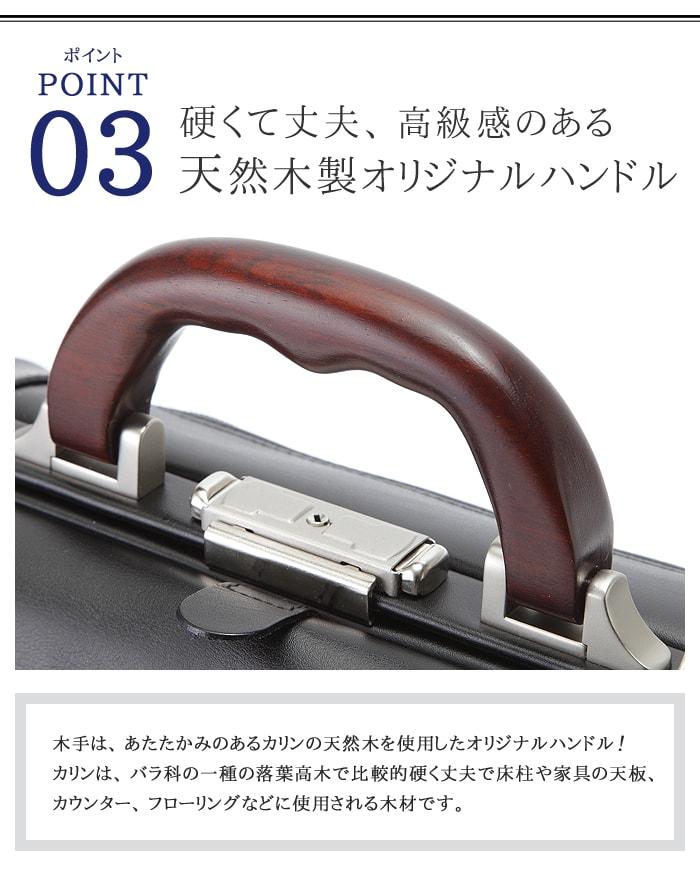 #10429 カリンを使用した鞄倶楽部オリジナルの天然木製オリジナルハンドル!