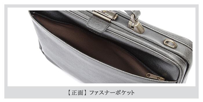 #22299 正面のファスナーポケットはサッと荷物が取り出せる優れもの
