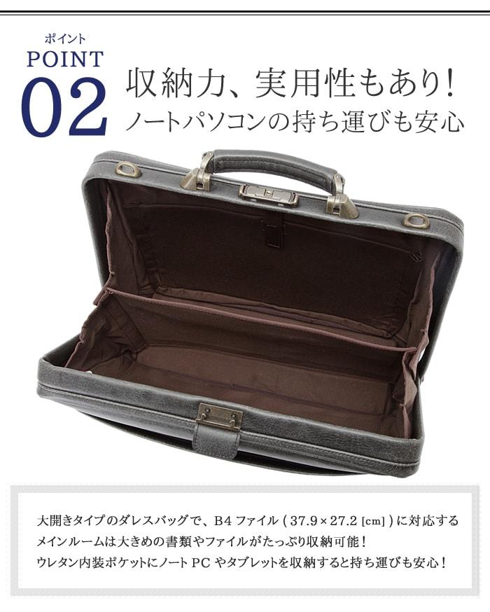 #22299 収納、実用性、デザイン、すべて兼ね備えたバッグ