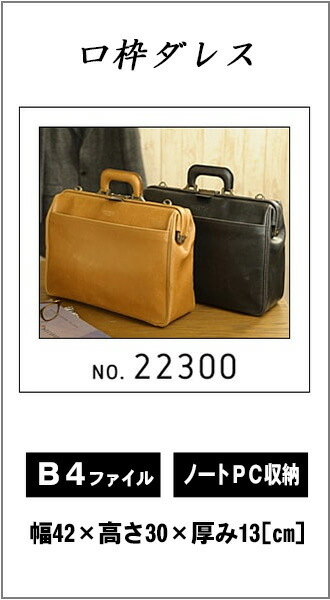 BRELIOUS 白化合皮ビジネスバッグ #22300
