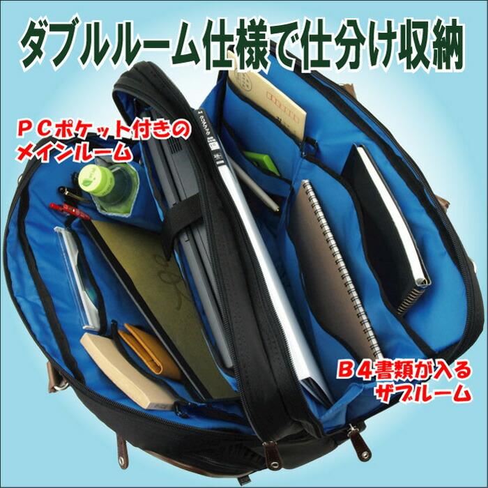 HAMILTON カラービジネスバッグ #26478 42cm【メンズ/ビジネスバッグ/ビジネス鞄/2室タイプ/Y付き/通勤/出張/ブリーフケース/2WAY/ショルダーベルト付き/B4サイズ/A4ファイル】ダブルルーム仕様で仕分け収納が可能。大小ポケット類も豊富でたっぷり入れてもすっきり整理できます。