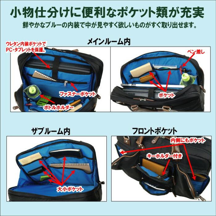 HAMILTON カラービジネスバッグ #26478 42cm【メンズ/ビジネスバッグ/ビジネス鞄/2室タイプ/ダブルルーム/Y付き/通勤/出張/ブリーフケース/2WAY/ショルダーベルト付き/B4サイズ/A4ファイル】  ウレタン内装のタブレットポケットで大切なパソコンやタブレットをガード。ポケットも豊富で付属品も整理して収納できます。