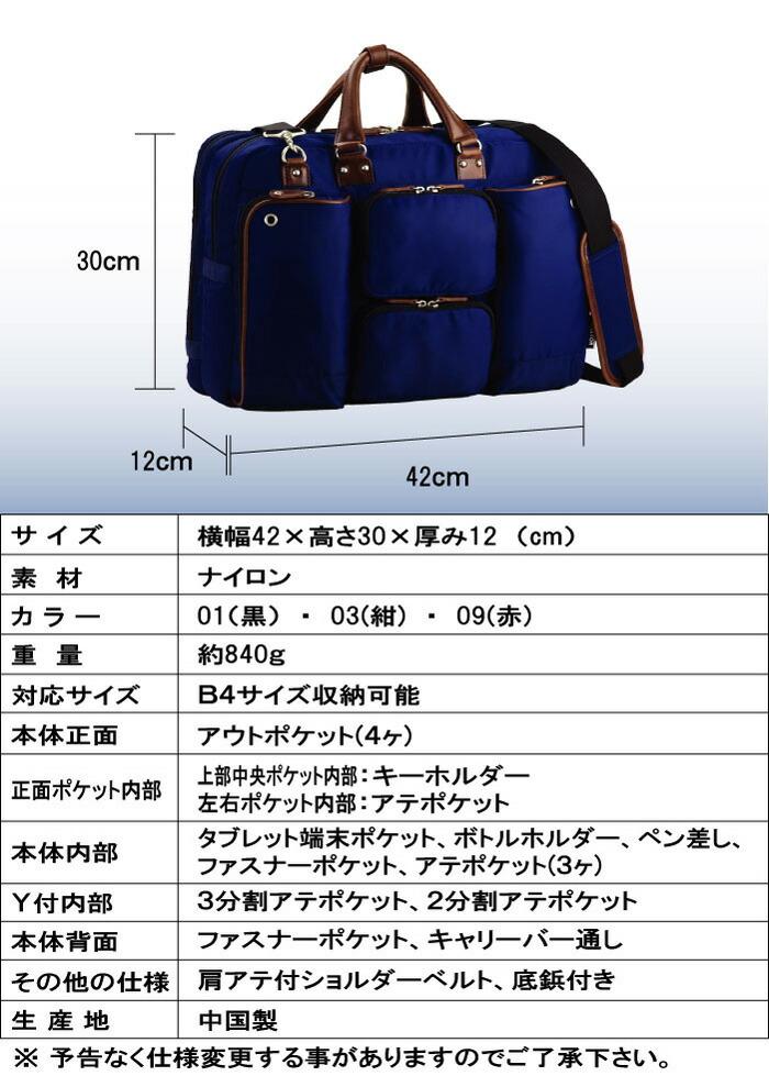 HAMILTON カラービジネスバッグ #26478 42cm【メンズ/ビジネスバッグ/ビジネス鞄/2室タイプ/Y付き/通勤/出張/ブリーフケース/2WAY/ショルダーベルト付き/B4サイズ/A4ファイル】 底鋲付きで床に直接置いても汚れにくいところが嬉しい。