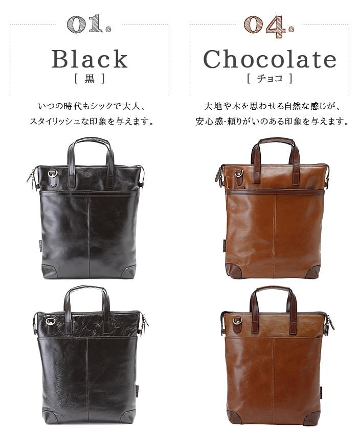 #26481 カラーバリエーション 黒 チョコ