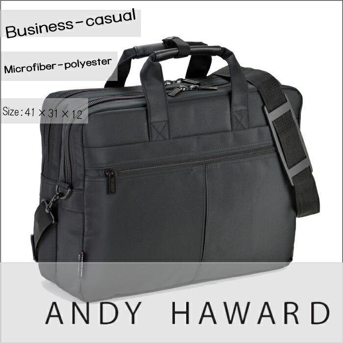 アンディーハワード【ANDY HAWARD】マイクロファイバービジカジ 41×31×12【平野鞄】#26525
