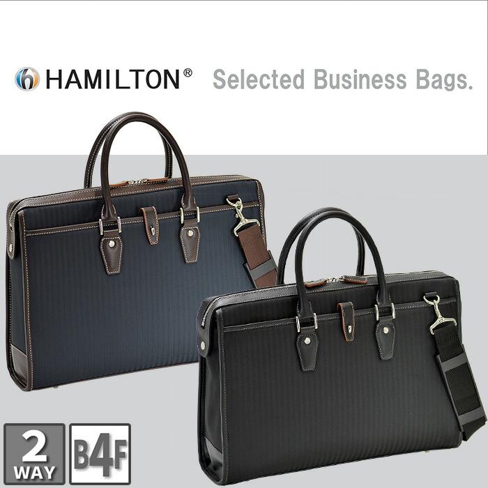 HAMILTON ビジネスバッグ #26606