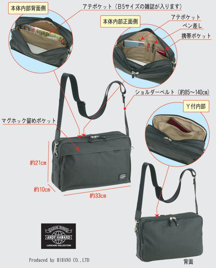 帆布コート横型ショルダーバッグ(大寸)【帆布/水や汚れに強い/日本製/33cm/B5ファイル/鞄/かばん/カバン】