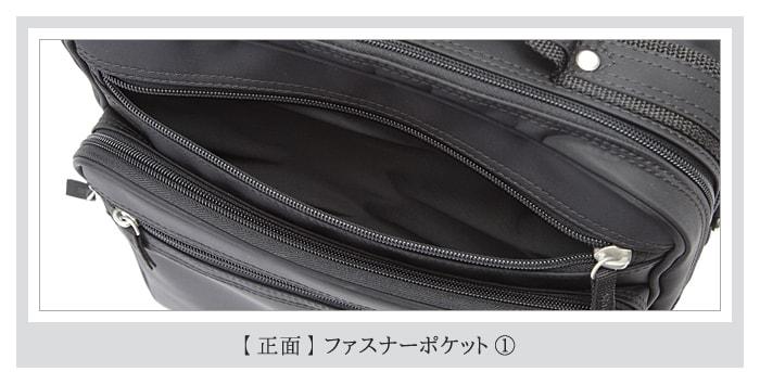 #33706 (旧33391) 正面ファスナーポケット。