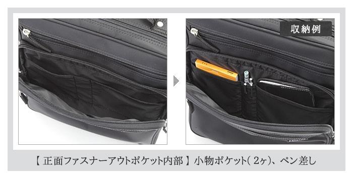 #33706 (旧33391) 正面ファスナーアウトポケット内部。