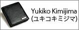 ユキコキミジマ