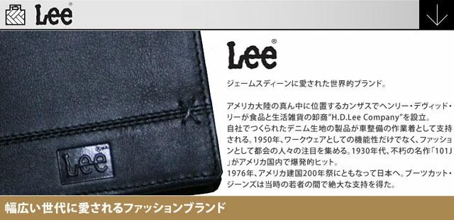 Lee(リー)メンズ財布