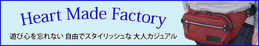 Heart Made Factory