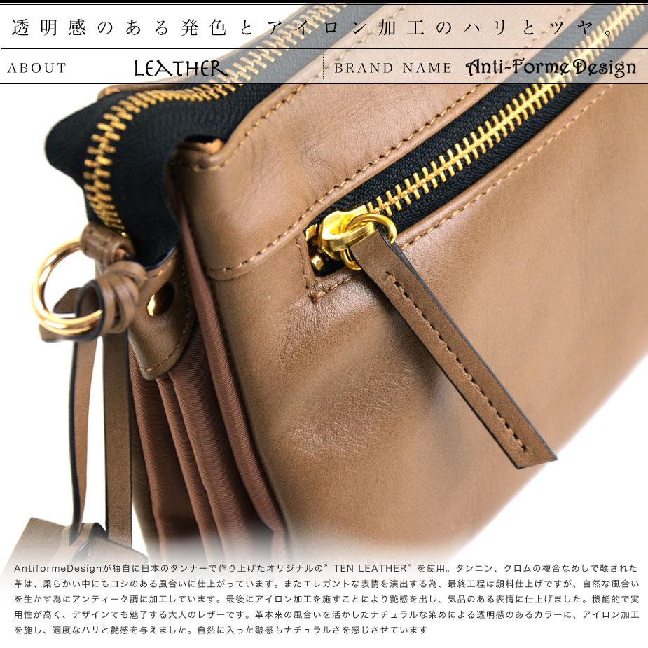 78bbccd21b42e ショルダーバッグ スマホ 財布 メンズ