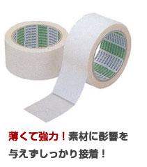 薄くて強力なクッションフロアー用両面テープ