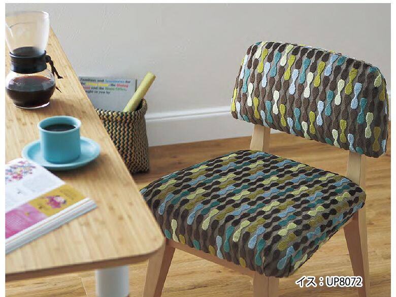 サンゲツ 椅子生地 布生地