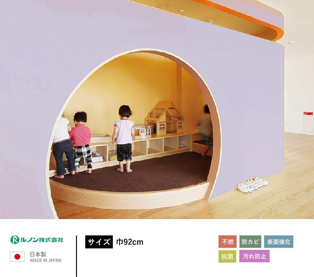 壁紙 パープル