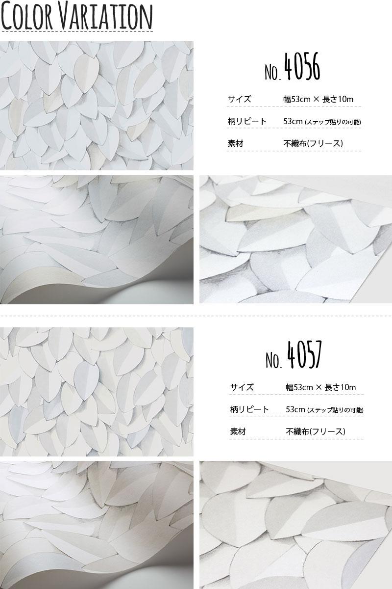 壁紙 貼ってはがせる壁紙 フリース壁紙 はがせる壁紙 不織布壁紙