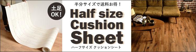 シングル巾CF 店舗用ビンテージ木目