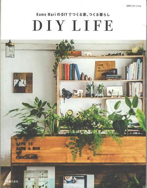 「DIYLIFE」