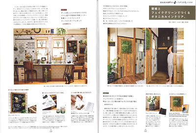 「come home! vol.44 」