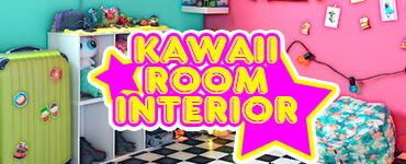 kawii roomの作り方