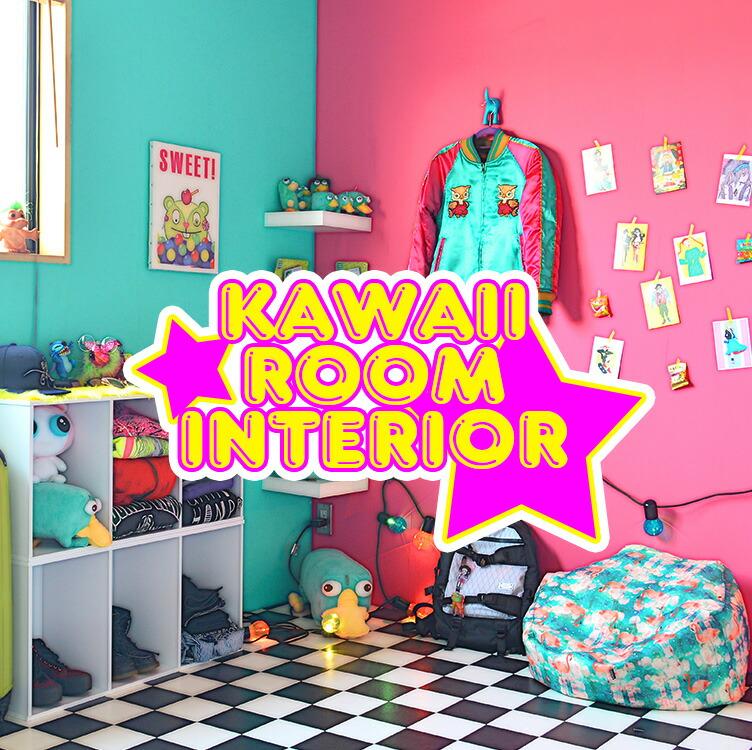 kawaii room Interior
