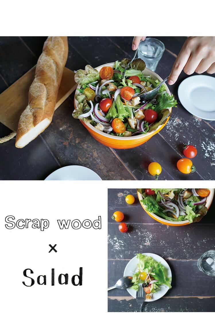 サラダと壁紙