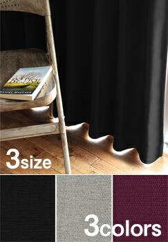 遮光1級カーテン,ブラック,グレー,ワインレッド