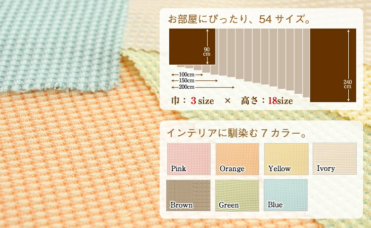 6カラー×54サイズ、どれでも2,980円!