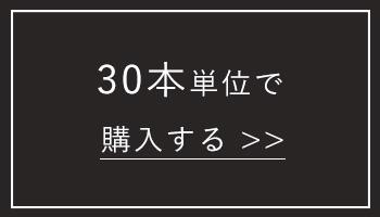 クッションモールディング(30本売)