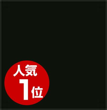 Kabegamiyahonpo Toli Amp Tile Ms Plain Ms5626 1mai One