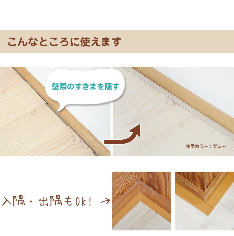 ジーロック Clearance Flooring ( Closeout Wall For PVC 2 M × 1 )