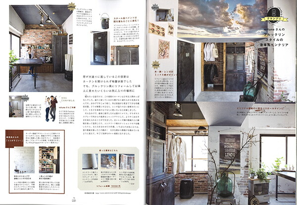 「come home! vol.46」