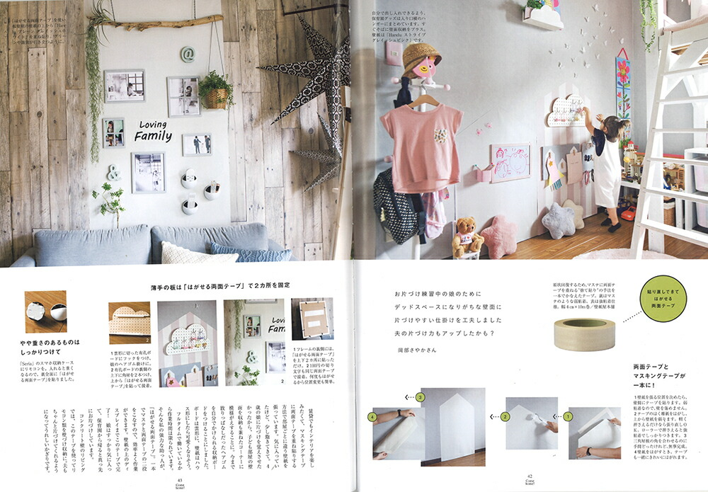 「comehome49」
