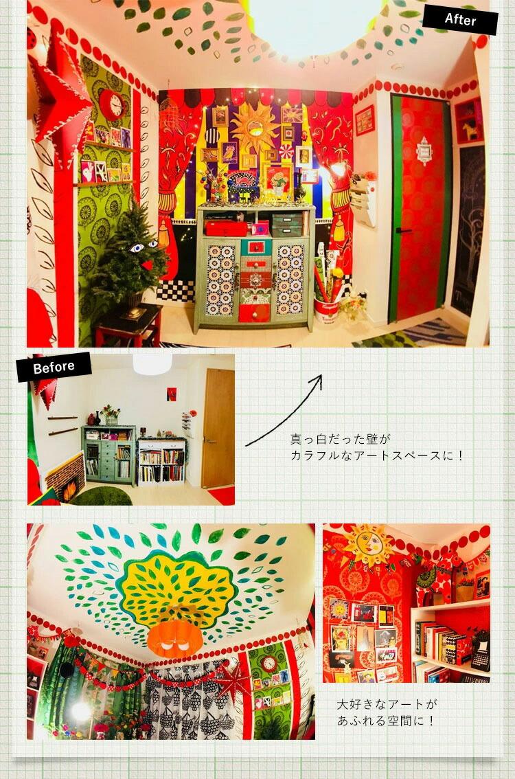 Artist Manaさま