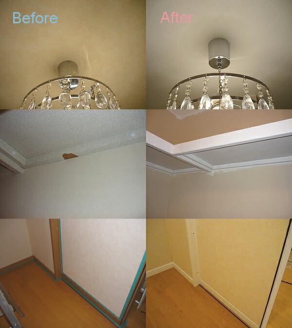 2011-1124-closet07.jpg