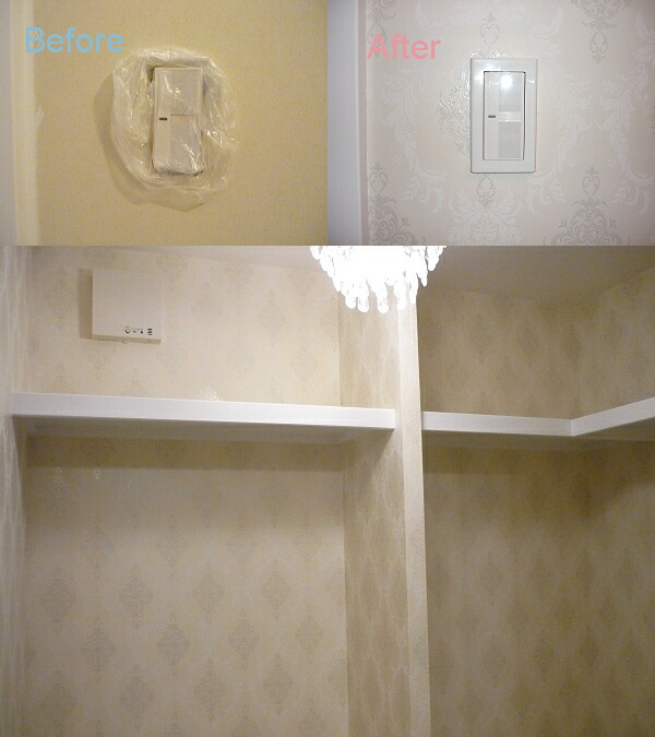 2011-1124-closet10.jpg