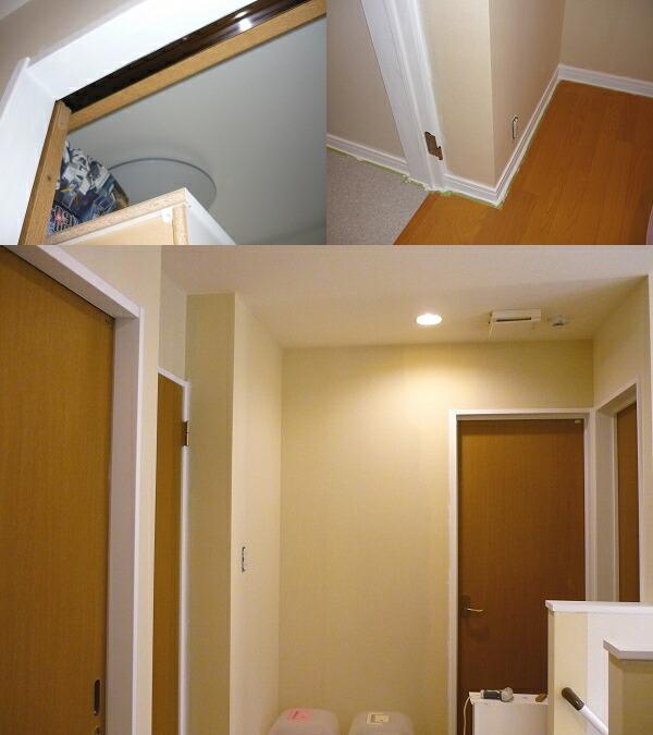 2011-1124-corridor15.jpg