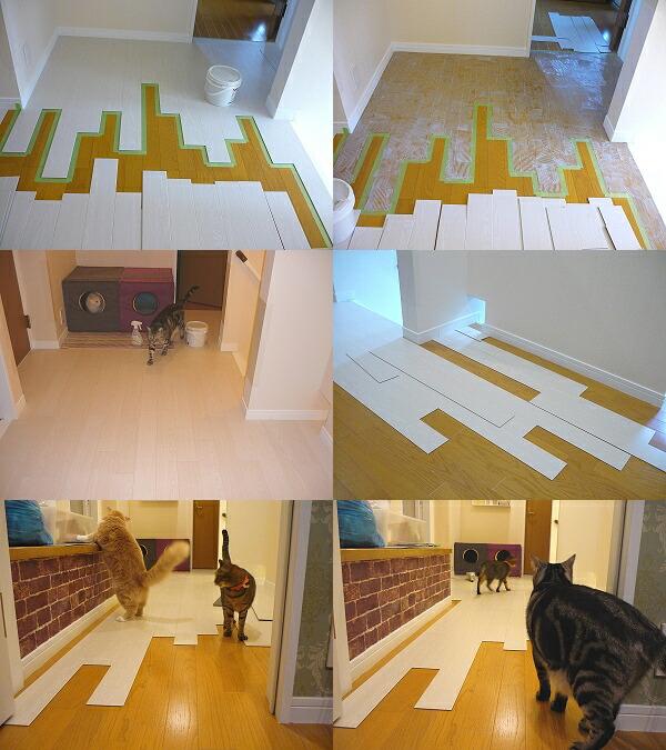 2011-1124-corridor20.jpg