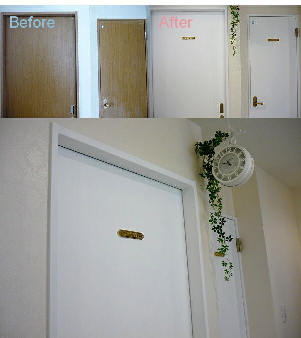 2011-1124-corridor22.jpg