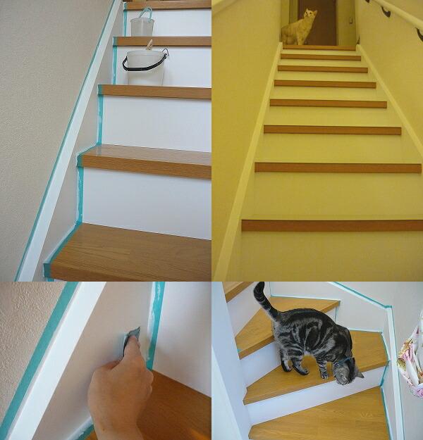 2011-1124-stair08.jpg