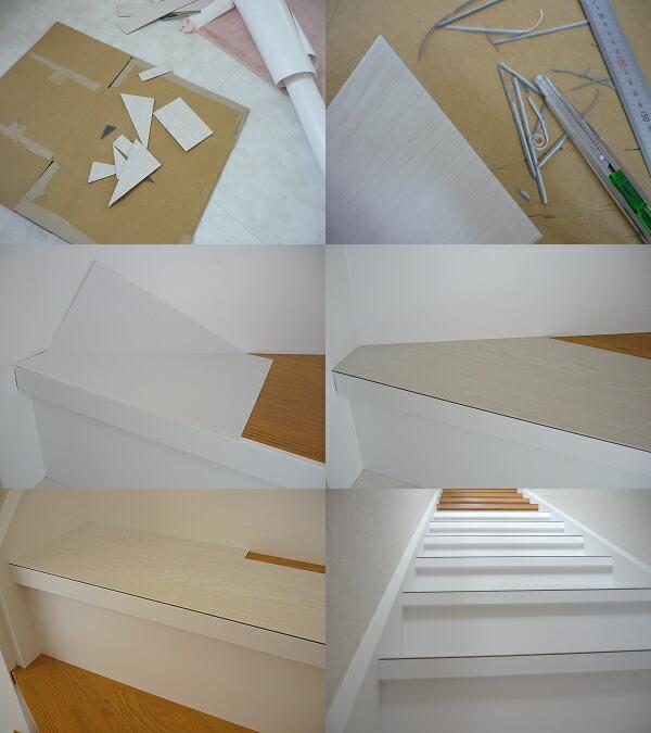 2011-1124-stair09.jpg