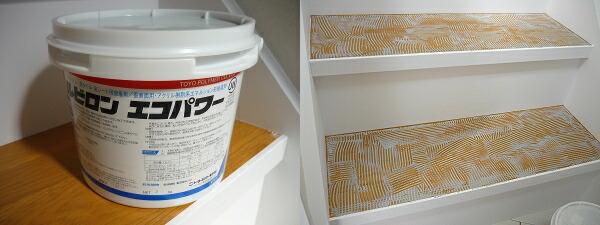 2011-1124-stair10.jpg