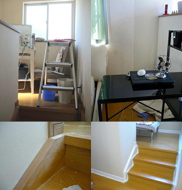 2011-1124-studyroom08.jpg
