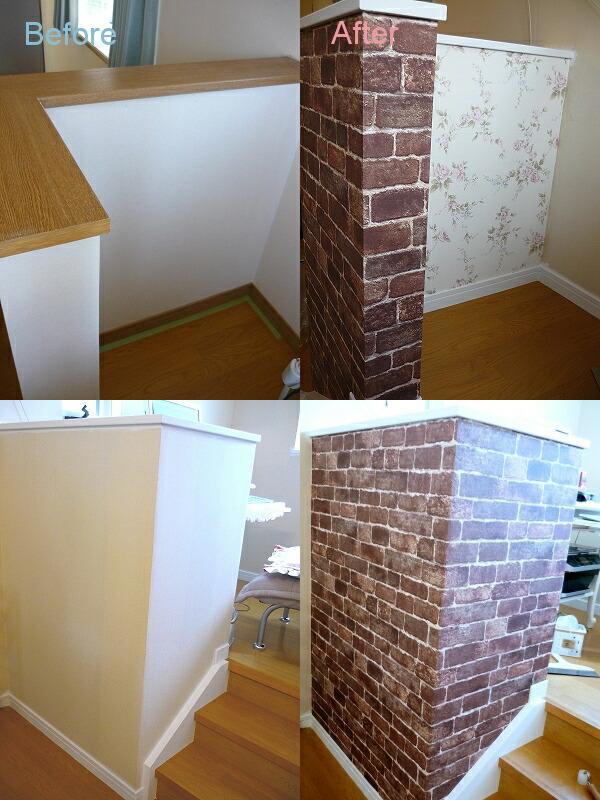 2011-1124-studyroom09.jpg