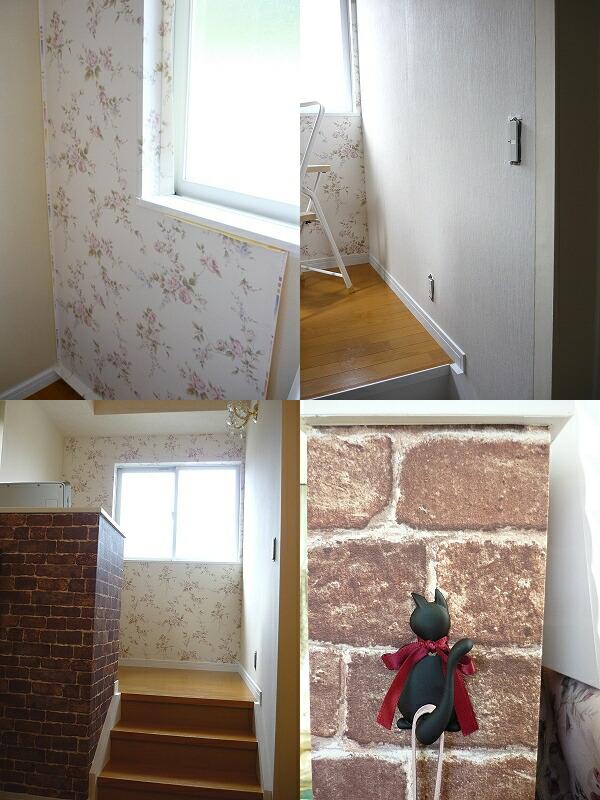 2011-1124-studyroom10.jpg