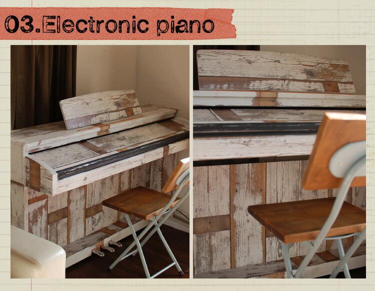 電子ピアノをリメイク
